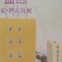 E-Park, 052015
