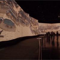 China Art Museum
