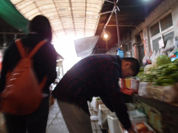 Caochangdi Market