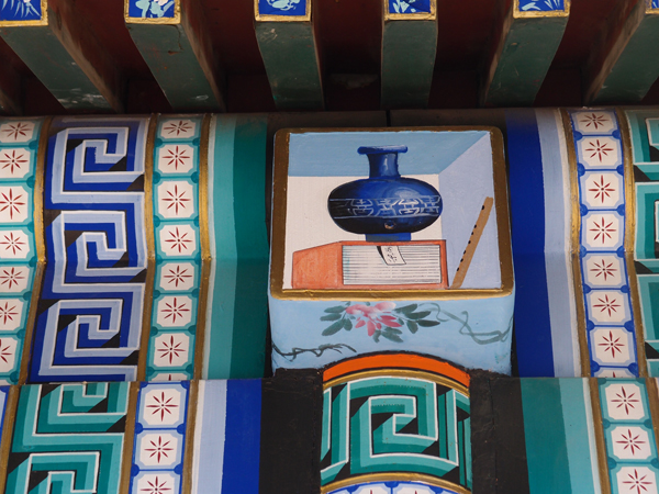 Ming Wall