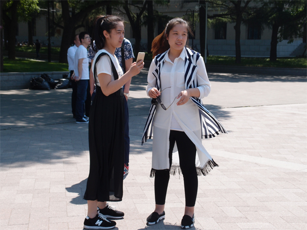 Beijing fashion