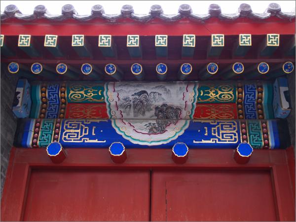Dashibei Hutong