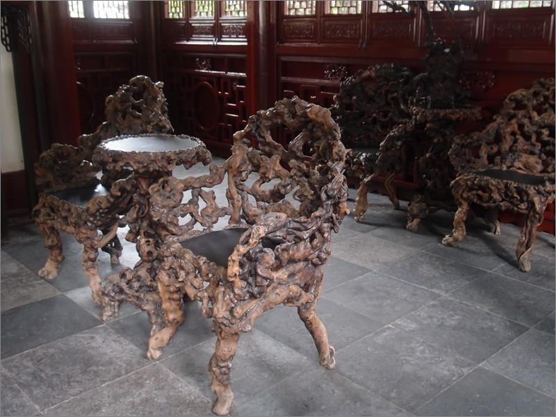 Yuyuan
